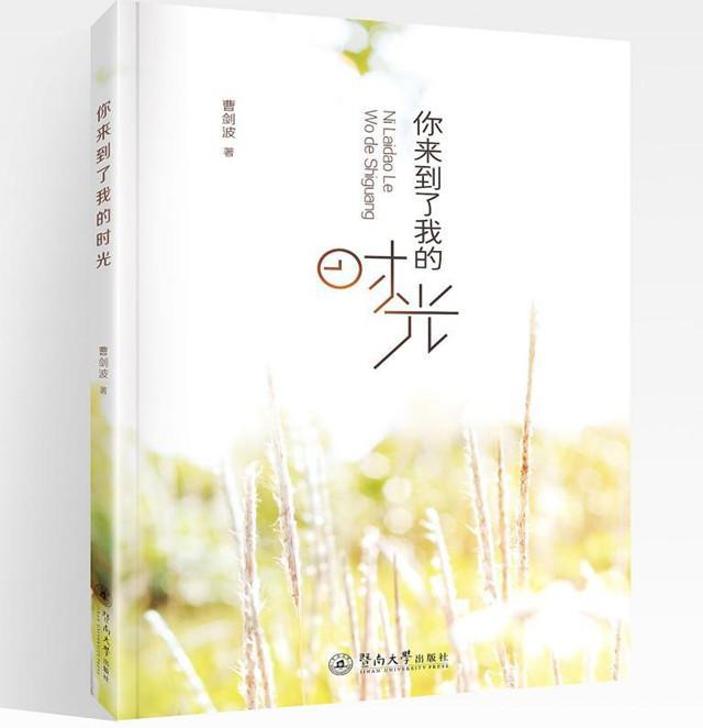 112_副本.jpg